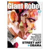 Giant Robot - Issue #57