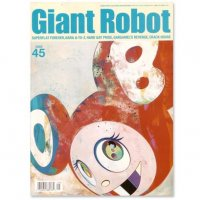 Giant Robot - Issue #45