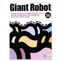 Giant Robot - Issue #56