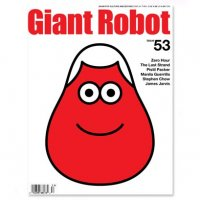 Giant Robot - Issue #53