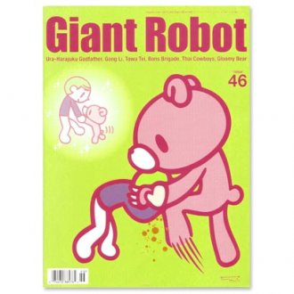 Giant Robot - Issue #46
