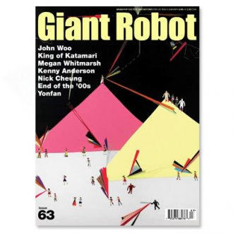 Giant Robot - Issue #63