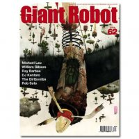 Giant Robot - Issue #62
